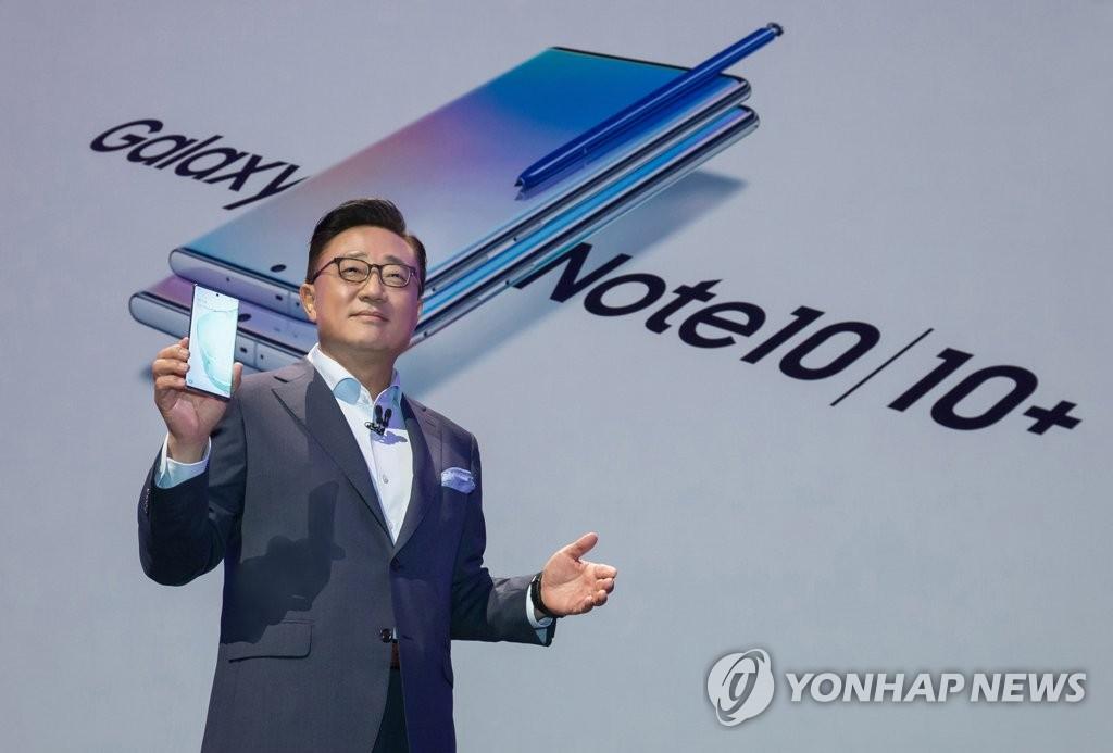 資料圖片:當地時間8月7日,在美國紐約巴克萊中心,高東真在發佈會上介紹Galaxy Note10系列新旗艦手機。 韓聯社/三星電子(圖片嚴禁轉載複製)
