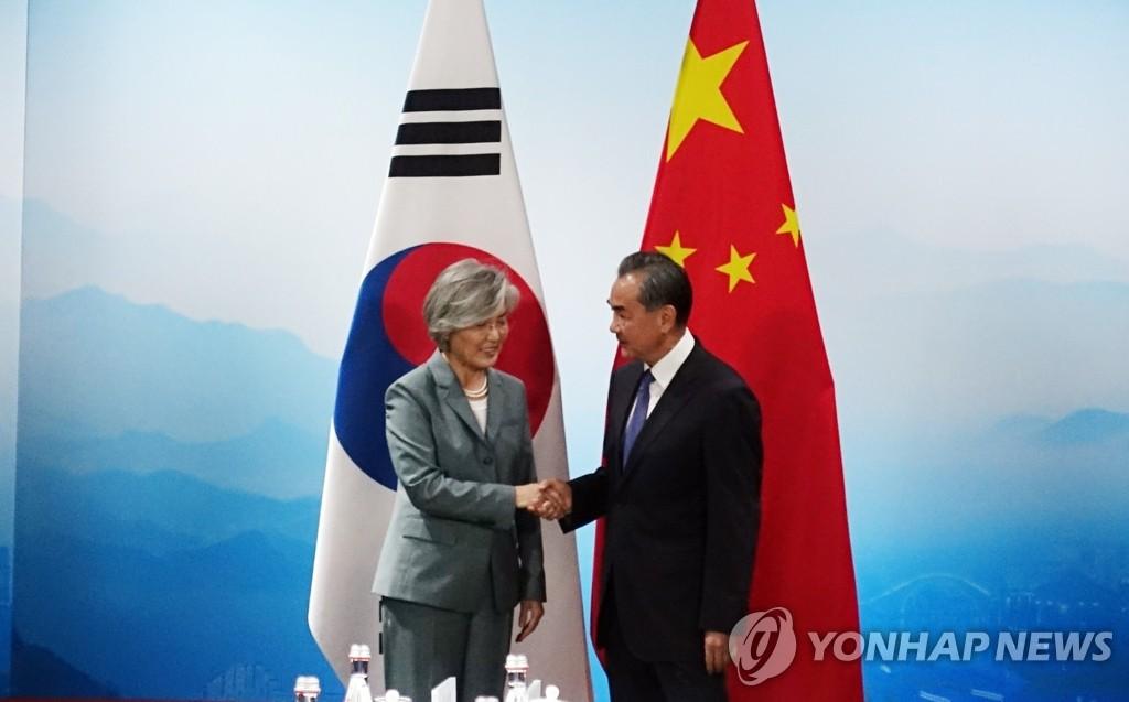 詳訊:韓中外長在京舉行會晤
