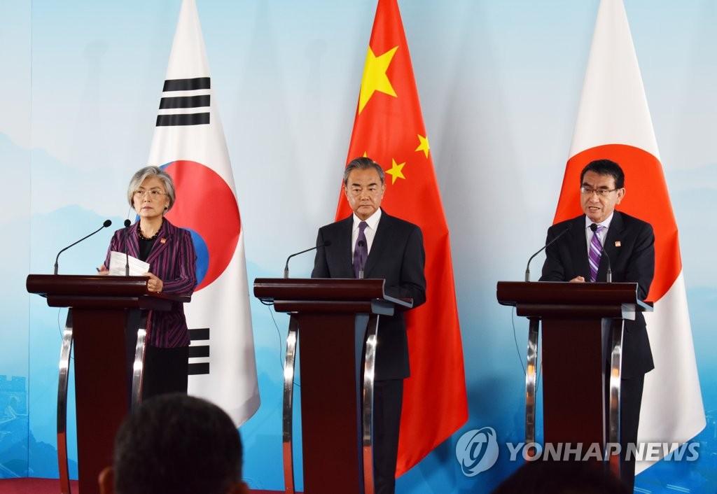 詳訊:第9次韓中日外長會在京舉行
