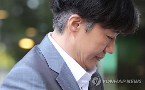 韓司法部長人選宣佈捐獻爭議資產