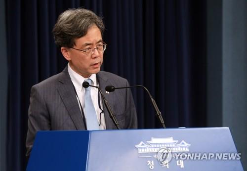 詳訊:韓美就韓日軍情協定問題保持溝通