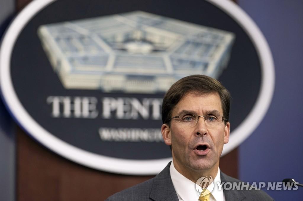美防長埃斯珀下周訪韓出席韓美安保會議