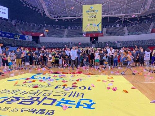2020南韓多元文化家庭羽毛球大賽舉行