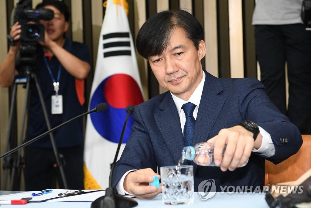 詳訊:韓法務部長人選開釋疑記者會