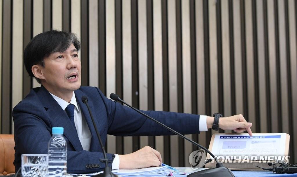 韓法務長官人選釋疑記者會耗時8小時收尾