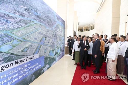 韓緬啟動經貿合作 仰光產業園年內動工