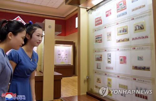 韓政府預測朝鮮不會大辦建政71週年慶祝活動