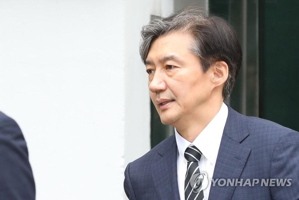 韓法務部長曹國就任 立志推動檢察改革