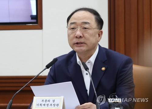 韓副總理:需根本考慮發展中國家地位問題