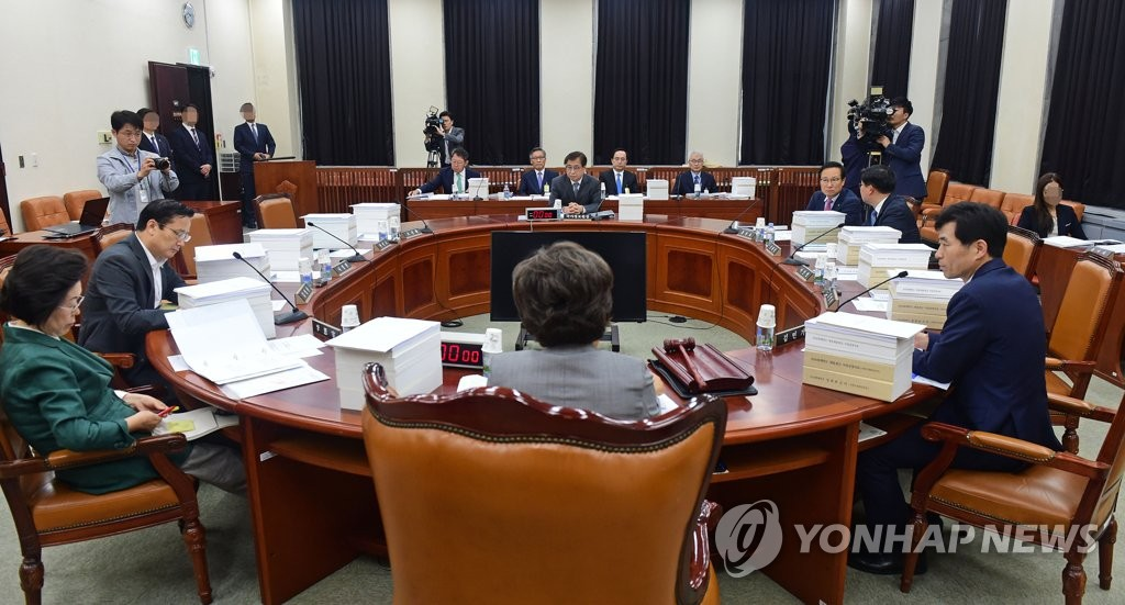 9月24日,國會情報委員會全體會議在國會舉行。 韓聯社