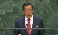 朝駐聯代表:無核化不再是朝美談判議題