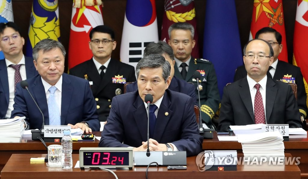 分析:朝鮮射彈或意在對韓示威對美施壓