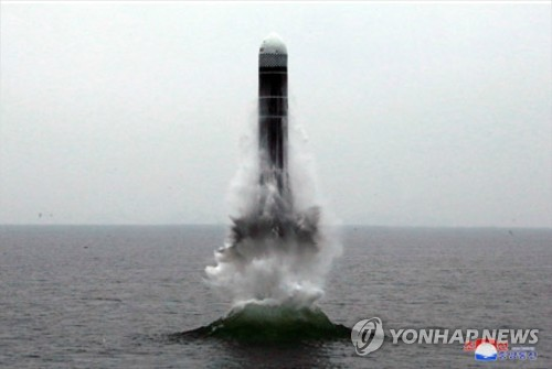 美智庫懷疑朝鮮為試射潛射導彈做準備