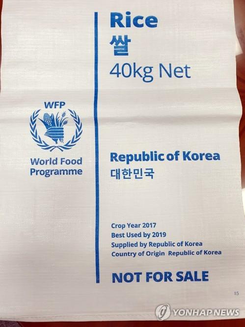 韓統一部重新考慮今年對朝援助計劃