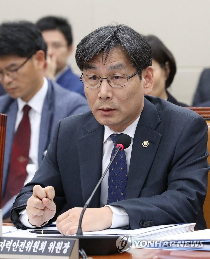 南韓要求日使館就福島核污染物被沖走提供資料