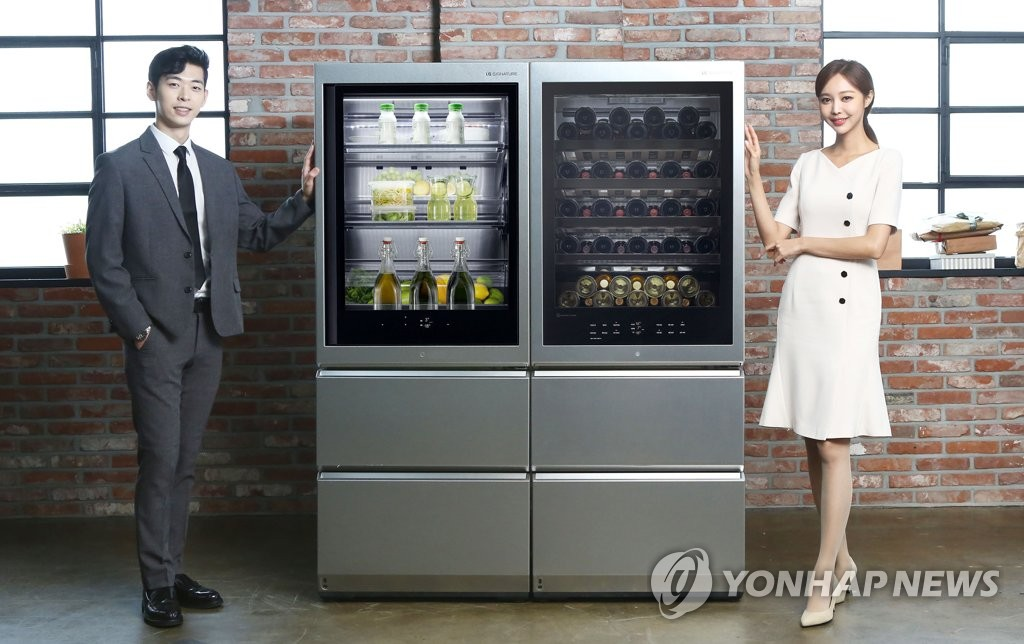 LG冰箱 韓聯社/LG電子供圖(圖片嚴禁轉載複製)