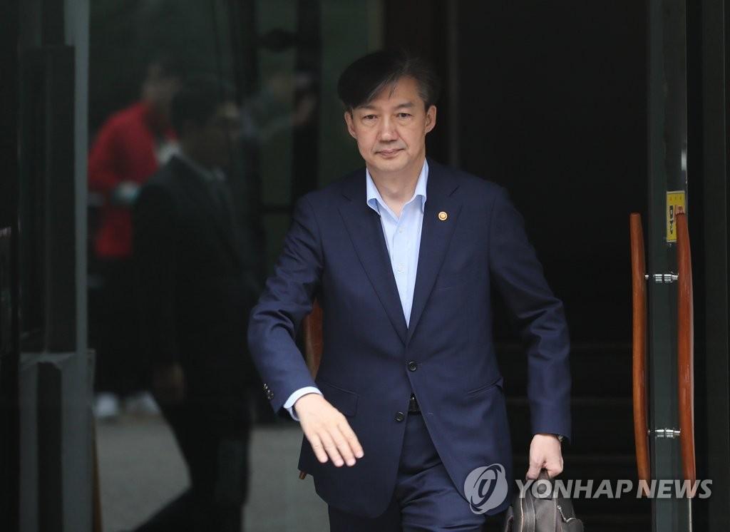 資料圖片:法務部長官曹國 韓聯社