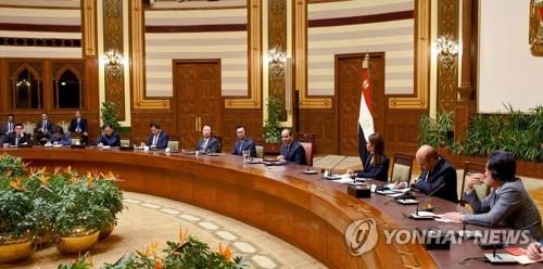 南韓埃及商務論壇今線上召開
