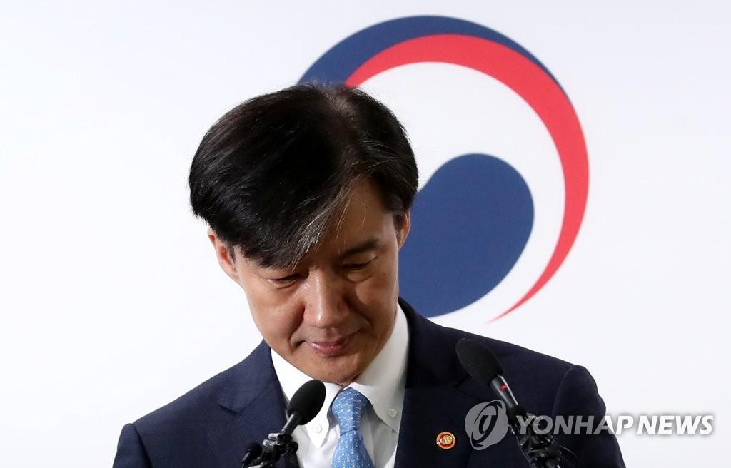 韓法務部長官曹國就任1個月宣佈辭職