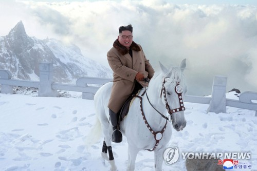 朝媒稱金正恩登白頭山預示歷史大事件