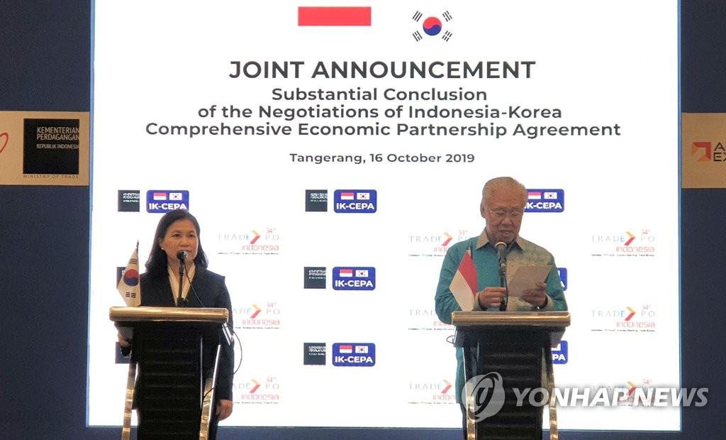 資料圖片:10月16日,南韓和印尼宣佈就《南韓與印尼關於建立更緊密經貿關係的安排》(CEPA)談判達成實質性協議。 韓聯社