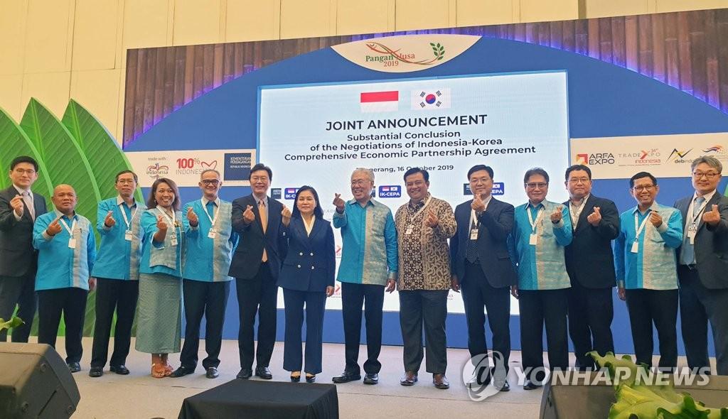 南韓與印尼就更緊密經貿關係安排談判達成最終協議