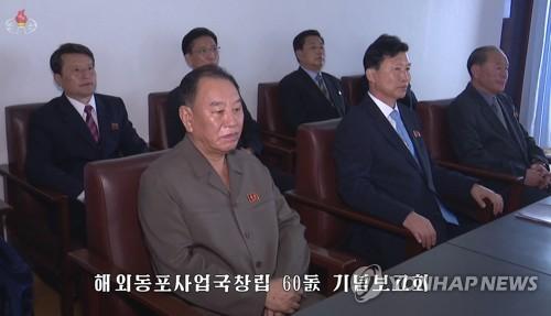 朝鮮勞動黨副委員長譴責美國對朝敵對政策