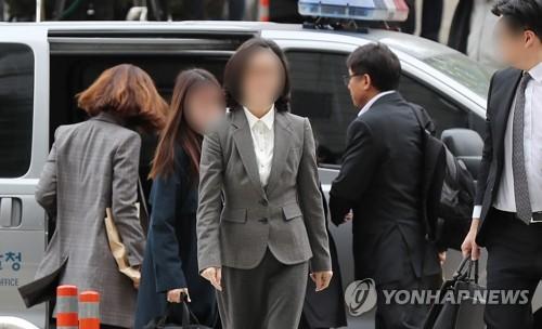 韓前法務部長之妻接受逮捕必要性審查