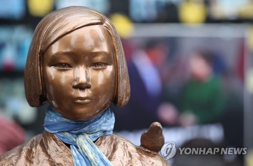 韓慰安婦受害者對日政府索賠案今首開庭