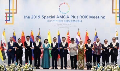 南韓東盟舉行文化部長會議共話文化合作