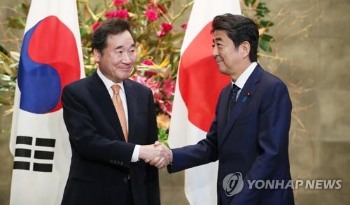 南韓總理李洛淵結束日本之行回國