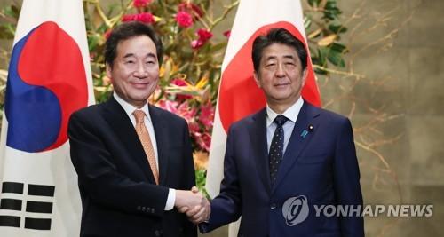 韓總理:向日方表明對兩國領導人對話的期待
