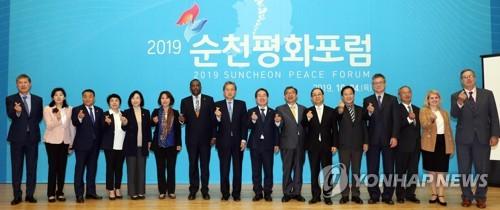 2019順天和平論壇發表《順天和平宣言》