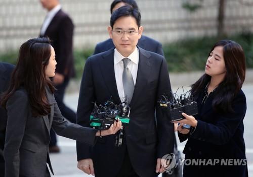 三星電子副會長李在鎔出庭受審