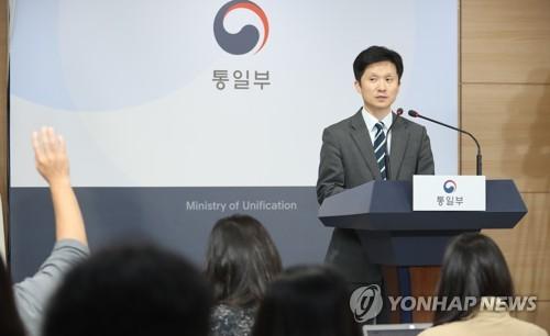 詳訊:南韓向朝鮮提議開會討論金剛山旅遊
