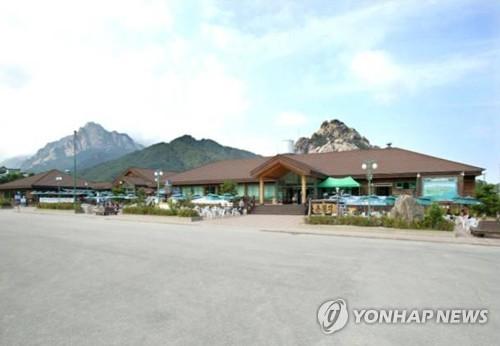 韓向朝再發通知提議當面商討金剛山旅遊問題