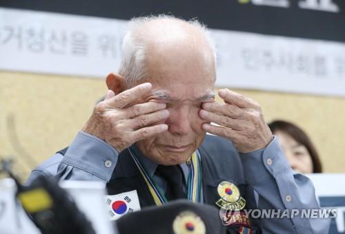韓律師會向聯合國陳情促日解決強徵勞工問題