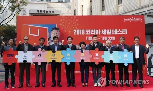 南韓購物旅遊體驗節開幕 650家企業參與