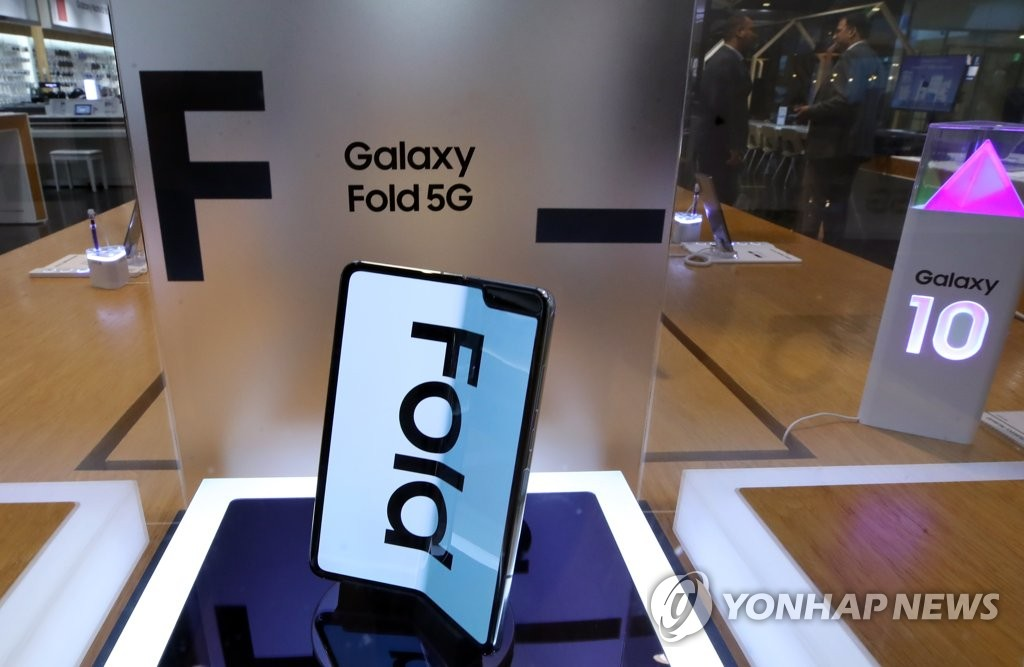 三星下半年將推兩款折疊屏手機