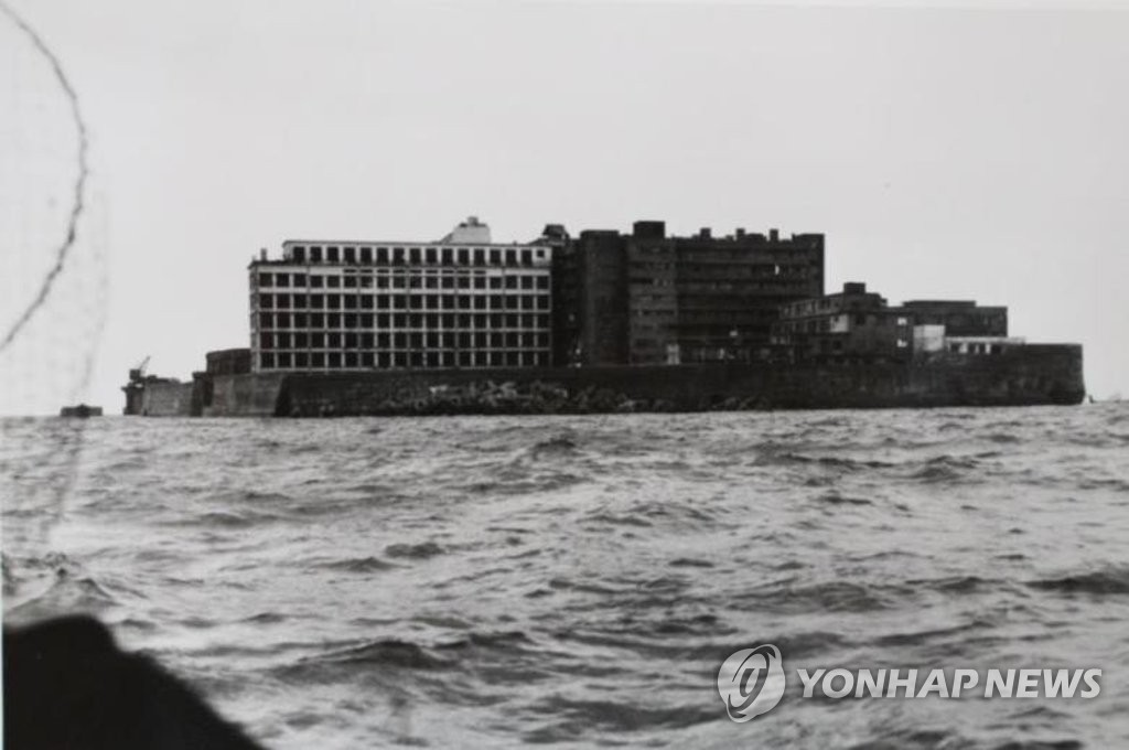 南韓就日本世遺履行情況報告又漏強徵勞工表遺憾