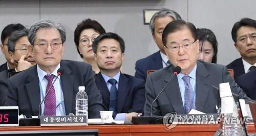 詳訊:南韓國安首長表示將力促朝鮮重返對話