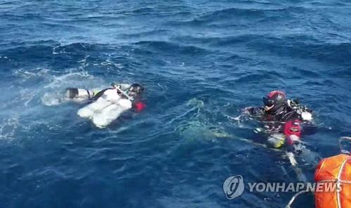 韓疑似墜海消防直升機機身被發現