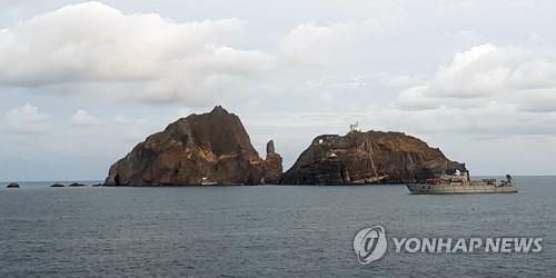 南韓開始打撈失事直升機殘骸