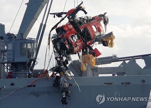 詳訊:韓失事直升機打撈出水未發現失蹤者