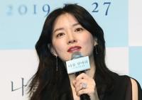 演員李英愛
