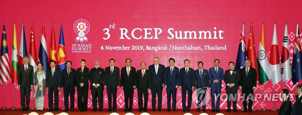 韓產業部長官:RCEP將有助於改善出口環境