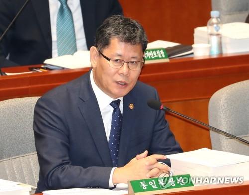 韓統一部長本週訪美或討論金剛山問題