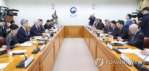 第四次韓美戰略經濟對話在首爾舉行