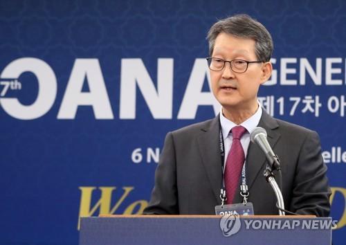 第十七屆亞通組織大會今在首爾開幕