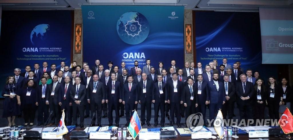 亞通組織發表《首爾宣言》支援半島和平進程